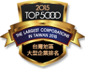 Top5000mark